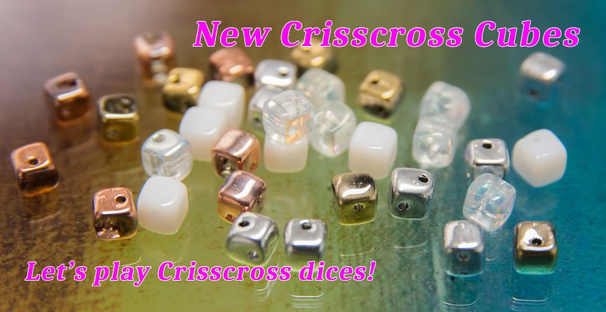 Crisscross Cube
